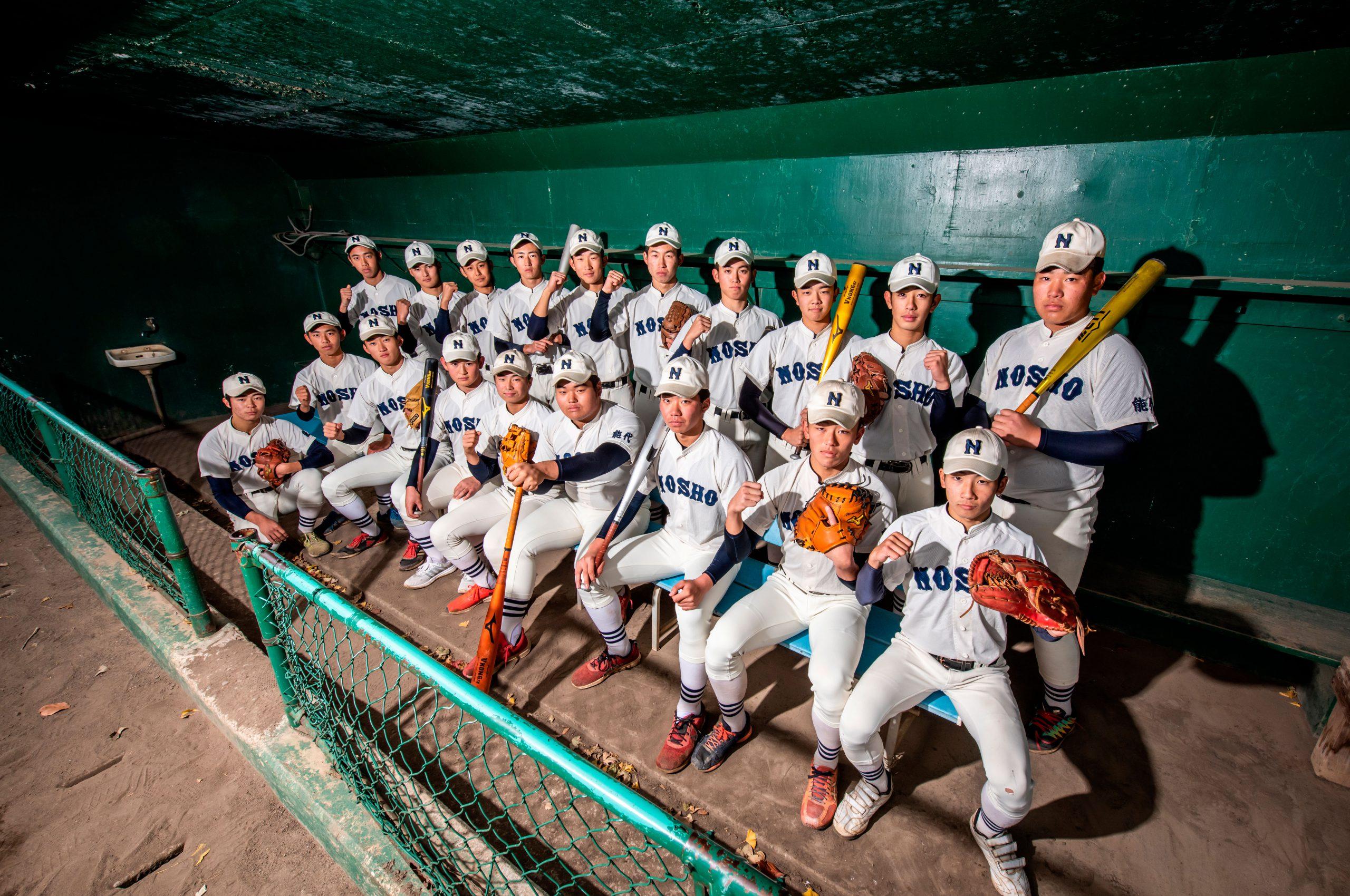 一戦一戦を大事に、全員野球で勝利をつかむ!           能代松陽高校