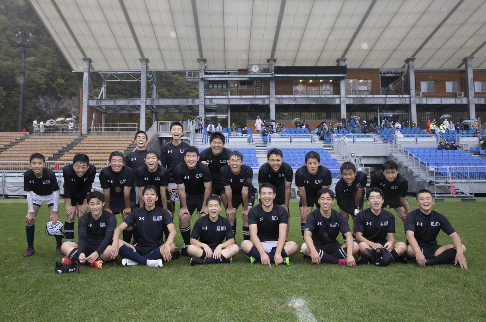 中学ラグビー 秋田県中学校選抜          困難こそ飛躍のときに 中学生ラガーマンの特別な1年